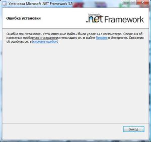 Ошибка установки .NET Framework