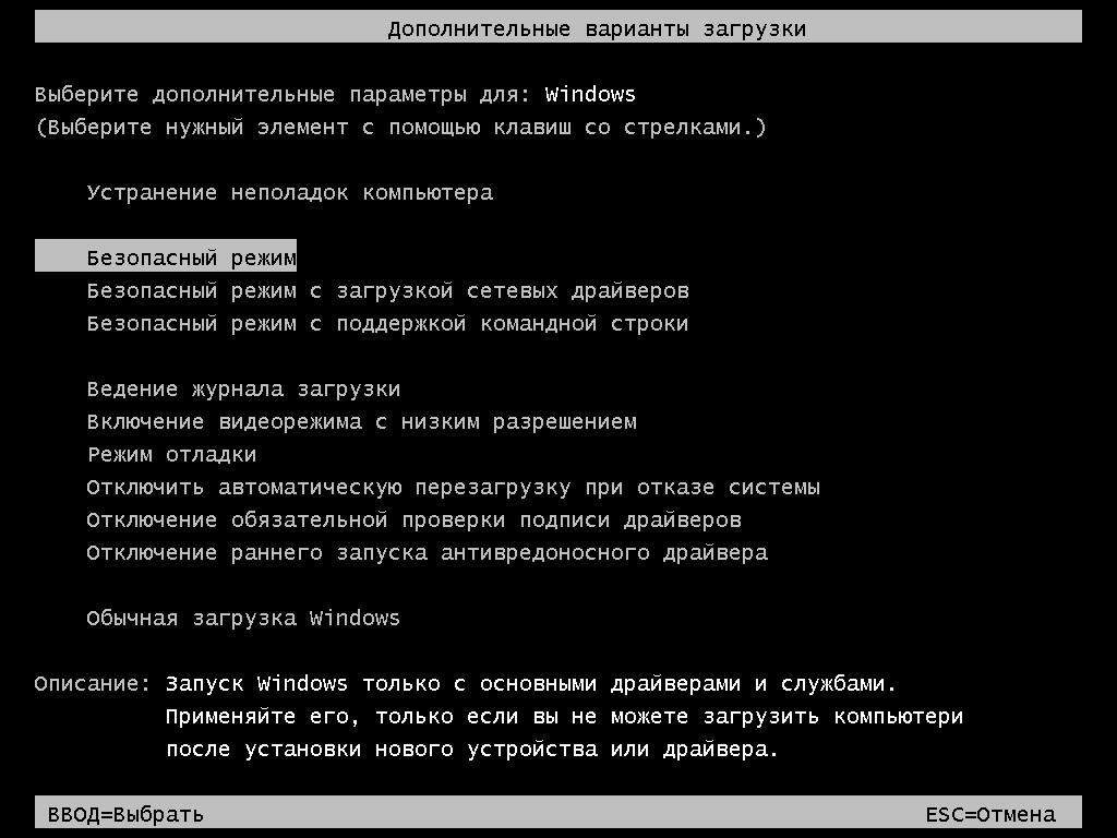 Команда chkdsk, система перезагружается при запуске