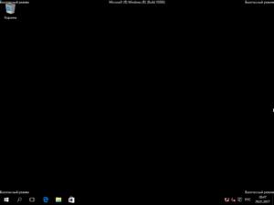 Скриншот экрана в Безопасном режиме Windows 10