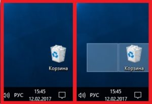 Невидимая папка на Рабочем столе Windows 10