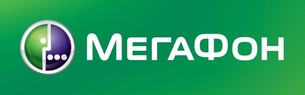 Чёрный список Megafon