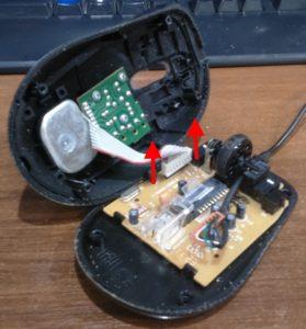 Шлейф соединения плат компьютерной мышки