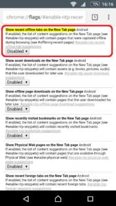 Отключение модуля Статьи для вас в оффлайн режиме