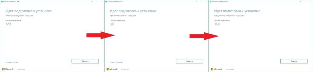 Загрузка дистрибутива Windows 10 S, проверка загруженных файлов, установка системы