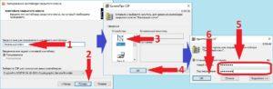Сохранить ключ в Реестр КриптоПро CSP