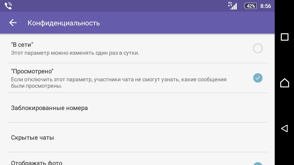 Бессмертный полк 2018 Санкт-Петербург: расписание и программа акции 77