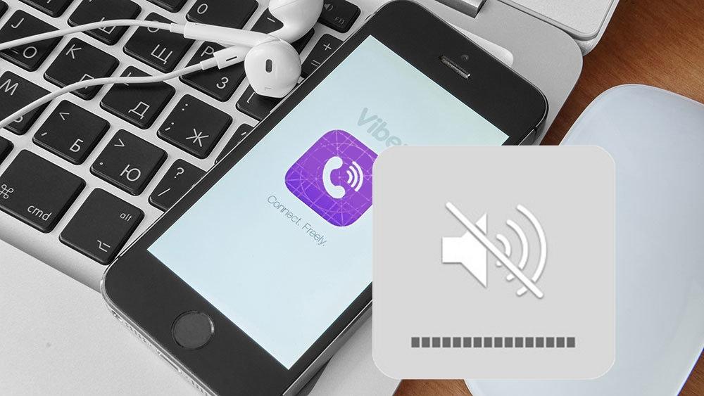 Как отключить звук в Viber на iPhone  Три способа — mirAdmin