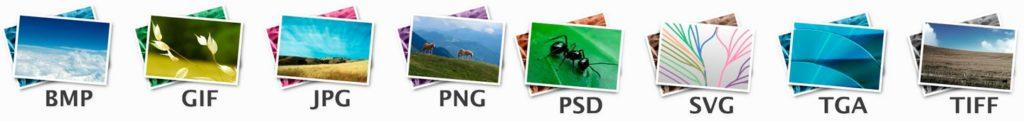 Расширения файлов изображений