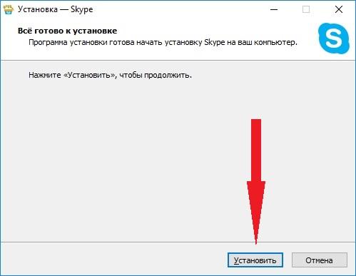 Картинки по запросу Skype для Windows 10
